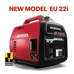 Honda EU22i 2.2kVA Inverter