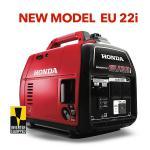 Honda_EU22iNEW