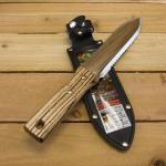 Nisaku_Hori-Hori-Knife170mm